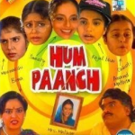 Hum Paanch Hindi TV Serial On DVD - Volume 1 (Episode 1-3)