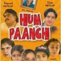 Hum Paanch - Hindi TV Serial - DVD Poster