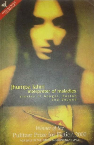 Interpreter of Maladies by Jhumpa Lahiri | Book Cover