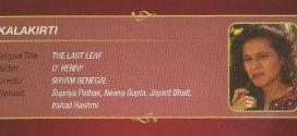 Kalakriti | Story 7 Of Katha Sagar | Hindi TV Serial On DVD | Reviews