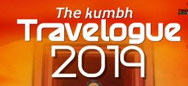 The Kumbh Travelogue 2019 by Anuj Tikku | Picture EBook Review