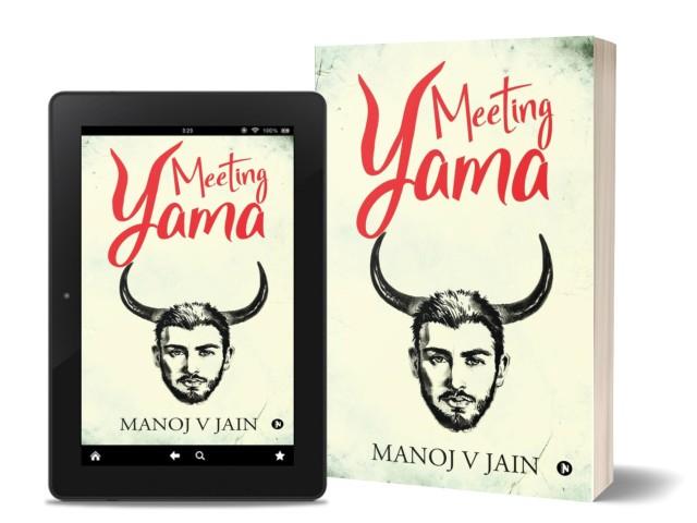Meeting Yama By Manoj V Jain   Book Cover