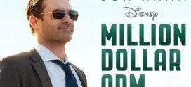 Million Dollar Arm | Hollywood Movie | Personal Reviews
