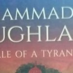 Muhammad Bin Tughlaq: Tale of a Tyrant By Anuja Chandramouli | Book Cover