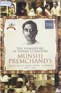 Guldasta Hindi TV Serial (Based On Munshi Premchand's Short Stories) DVD Set Cover