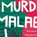 A Murder at Malabar hill by Sujata Massey | Book Cover