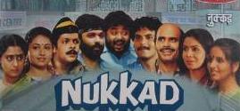 Cricket At Nukkad | Hindi TV Serial On DVD | Personal Views