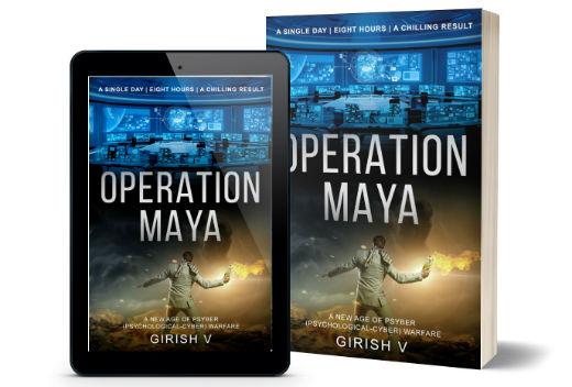 Operation Maya by Girish Venkatsubramanian   Book Cover