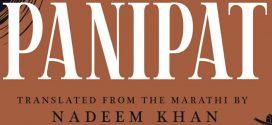 Panipat |  A Popular Book By Vishvash Patil | Personal Review