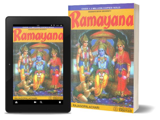 Ramayana By C. Rajagopalachari | Book Cover