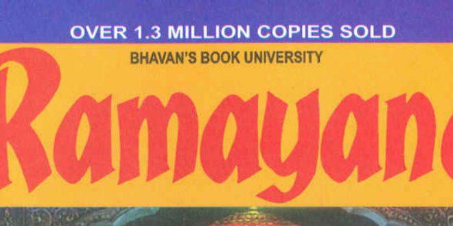 Ramayana By C. Rajagopalachari   Book Review