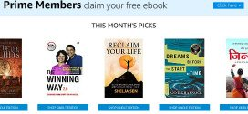 One Free Ebook Every Month For Amazon India Prime Members | Jan 2019 Catalog