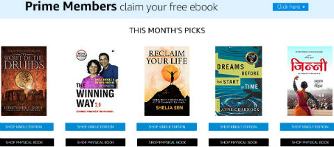 Amazon India - Reader's Delight Program | Jan 2019 Catalog