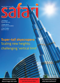 Safari-Magazine - March 2014 issue - Cover Page