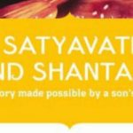 Satyavati And Shantanu | A Love Story Made Possible By A Son's Sacrifice By Ashok K Banker | Book Cover