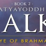 Satyayoddha Kalki - Eye of Brahma By Kevin Missal | Book Cover