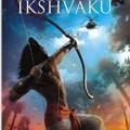 Scion Of Ikshvaku - Book Cover