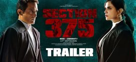 Section 375 | A Legal Thriller | Movie Review