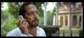 Shagird Hindi Movie On DVD Reviews