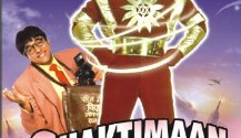 Shaktimaan | Hindi TV Serial On DVD | The Indian Super Hero | Reviews