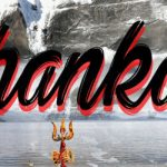 Shankara: The Mansarovar Odyssey by Anuj Tikku | Book Cover