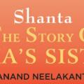 Shanta (The Story Of Rama's Sister) by Anand Neelakantan - Book Cover