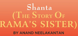 Shanta (The Story Of Rama's Sister) by Anand Neelakantan | Book Reviews