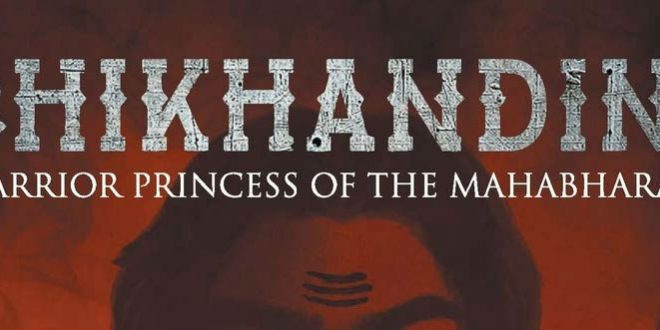 Shikhandini: Warrior Princess of the Mahabharata | Book Review