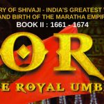 Lord of the Royal Umbrella : Shivaji - II By Gautam Pradhan | Book Cover