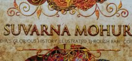 Suvarna Mohur: India's Glorious History Illustrated through Rare Coins by Arun Ramamurthy | Book Review