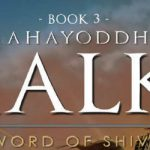 Mahayoddha Kalki - Sword of Shiva By Kevin Missal | Book Cover