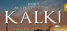 Mahayoddha Kalki – Sword of Shiva By Kevin Missal | Book Review