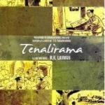 Tenali Rama Hindi TV Serial On DVD