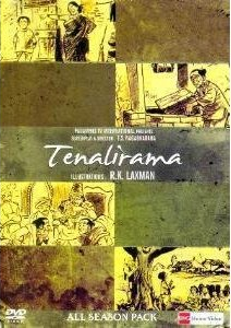 Tenali Rama Hindi TV Serial On DVD