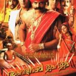 Upanishad Ganga - Hindi TV Serial On DVD
