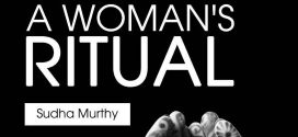 A Woman's Ritual by Sudha Murty | Unbiased Book Review For A Short EBook